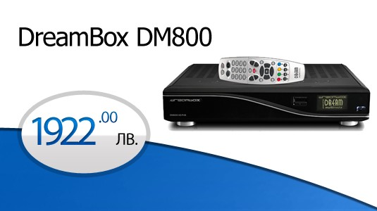 DreamBox DM8000